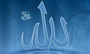 allah__s_name_wallpaper_005_by_almubdi-d38qmny