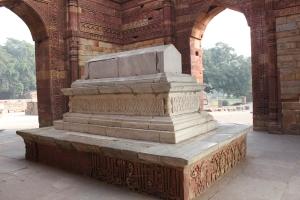 AQutb_Complex_Iltutmish_Tomb