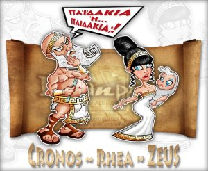cronos_rhea_and_zeus_by_emanpris-d5i1uwf