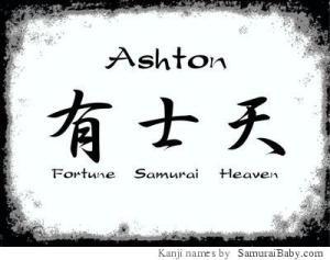 AAshton_11820091239_Kanji_Name