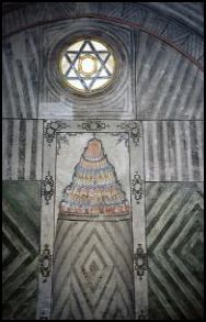 star-of-david-islam-2