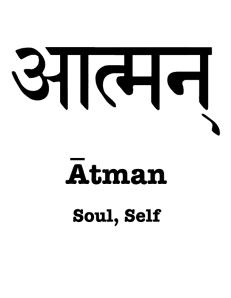 atman1