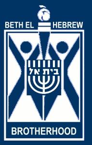 Beth_El_Hebrew_of_Alex_Brotherhood