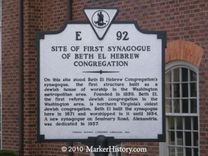 e-92 site of first synagogue of beth el hebrew congregation