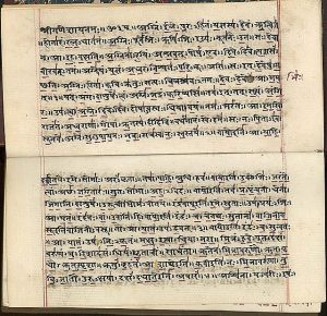 640px-Rigveda_MS2097