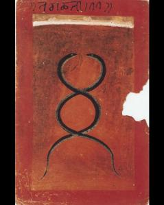 A-Pair-of-Intertwined-Serpents-Kundalini