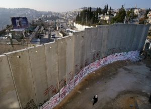 aMIDEAST_ISRAEL_PALE_511458a