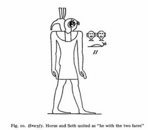 Horus and Set he of the two faces