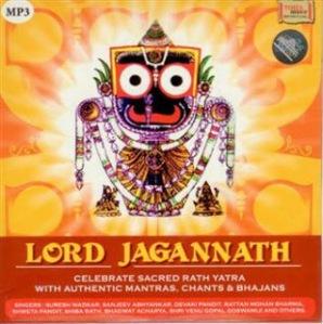 AAAAALord Jagannath