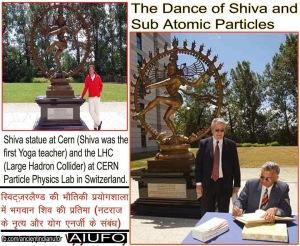 Ashiva statue in US