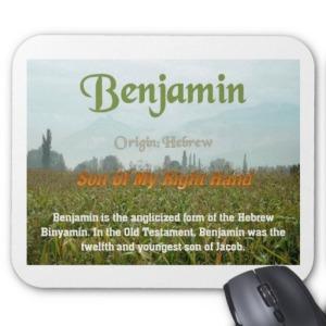 benjamin_name_meaning_mousepad-rcd54e38e26b645c59e0619991c59fd60_x74vi_8byvr_512