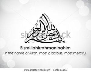 stock-vector-arabic-islamic-calligraphy-of-dua-wish-bismillahirrahmanir-rahim-in-the-name-of-allah-most-139634150