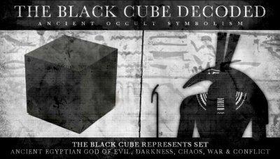 Athe-black-cube-set1