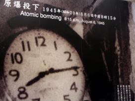 1hiroshima_clock