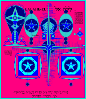 6-LAMED-LAMED-HEI