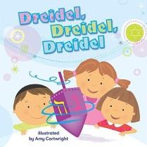 DreidEL-DreidEL-DreidEL-