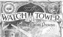 early_watch_tower_cover