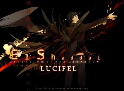 el_shaddai_w1