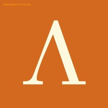 greekalphabet-lambda-6