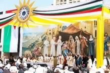 POPE-BETHLEHEM