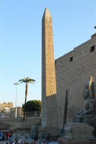 ObELisk_egypt (Small)