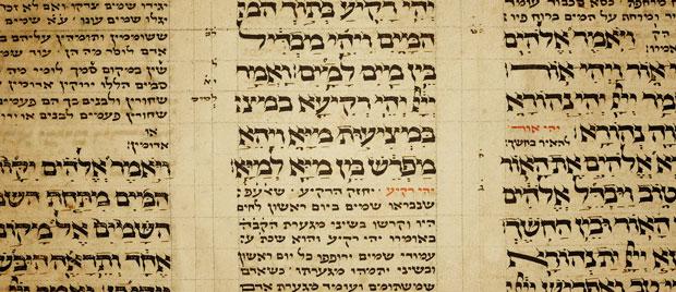 Pentateuch-3_620