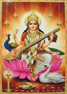 saRaswati-DG70_l