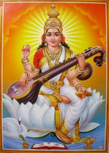 SaRaswati II