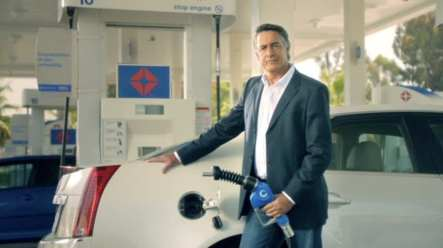 ZArco Gas Pumping Commercial