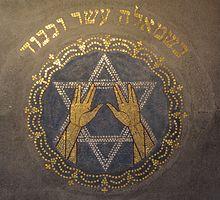 220px-Synagoge,_Enschede,_Mozaiek