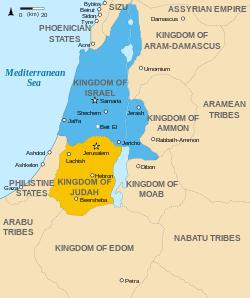 250px-Kingdoms_of_Israel_and_Judah_map_830.svg