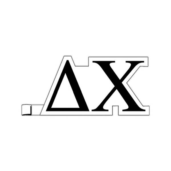 delta greek letter 12