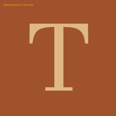 greekalphabet-tau-12
