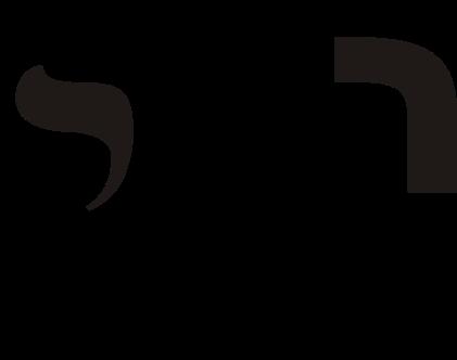 Hebrew_letter_yod.svg