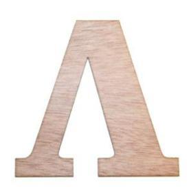 lambda_wooden_letter