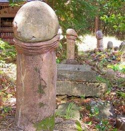 Mara-Kannon-Shrine