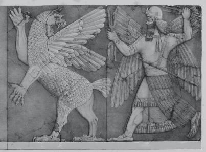 Nabu - son of MaRduk - god of Wisdom - Sun god