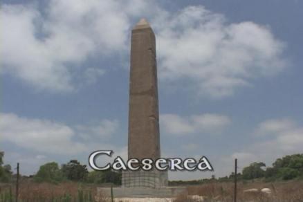 Oblisk_Caeserea