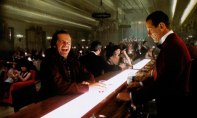 room 237 the shining