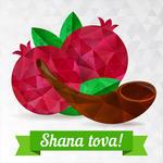 rosh-hashana-card-jewish-new-year-greeting-text-shana-tova-on-hebrew-have-a-sweet-year-pomegranate-vector-illustration_215751787