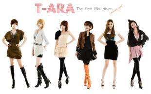 T-aRa-t-aRa-tiaRa-34382645-1600-1000